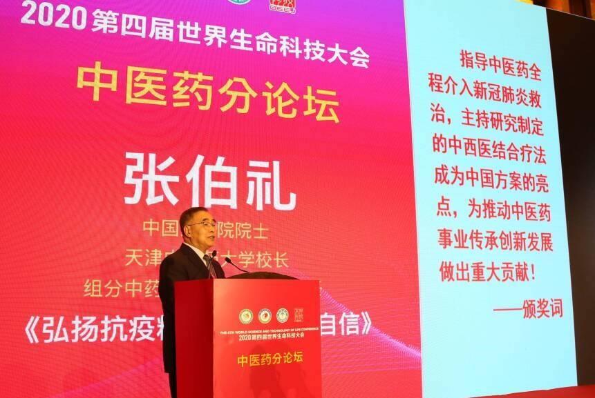 闪电评论丨以科技之光照亮健康中国征程