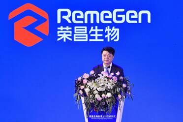 荣昌生物联合创始人王威东:建成国内一流、国际领先的生物制药公司