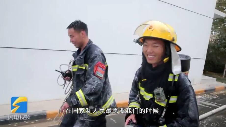 齐鲁最美消防员|李龙坤:作为一名消防员,必须拿得出、冲得上、挺得住、打得赢