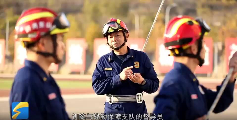 齐鲁最美消防员|培养消防尖兵!李靖:把最优秀消防技能传授给每位队员