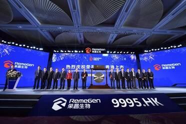 荣昌生物登陆香港联交所,市值突破300亿