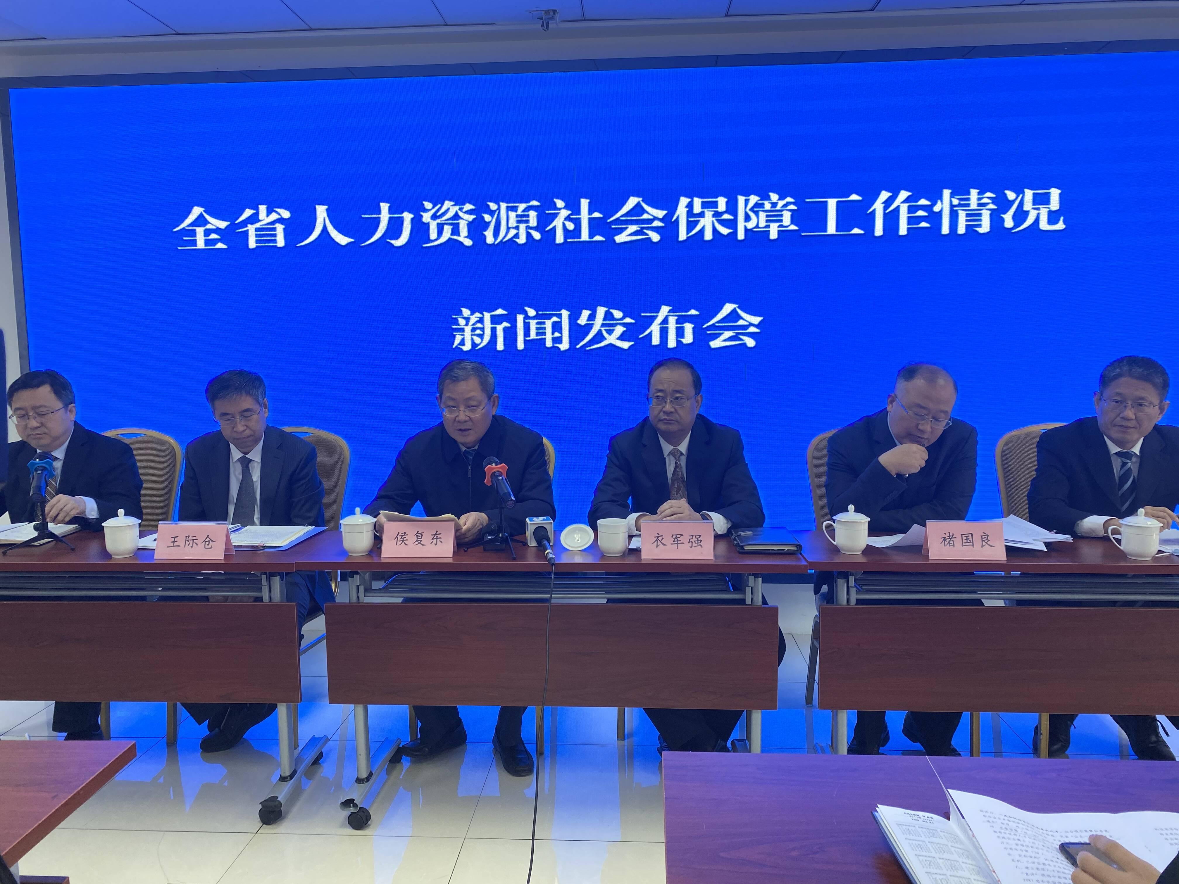 权威发布丨前三季度  山东实现城镇新增就业93.9万人