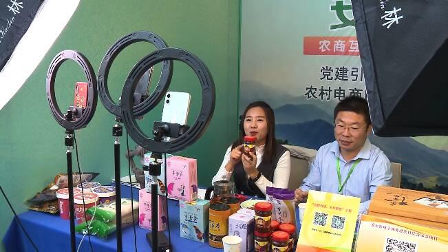 42秒丨线上线下1600余人参加!农商互联暨农产品供应链创新发展大会在潍坊举行
