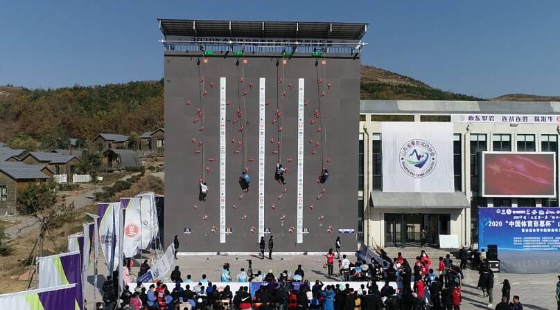 28秒丨山东省攀岩锦标赛暨全运会青年组攀岩项目选拔赛在日照举行