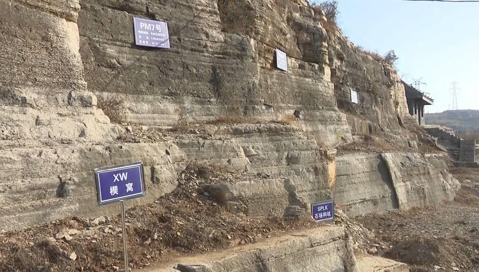 51秒|滕州发现汉代画像石重要产地