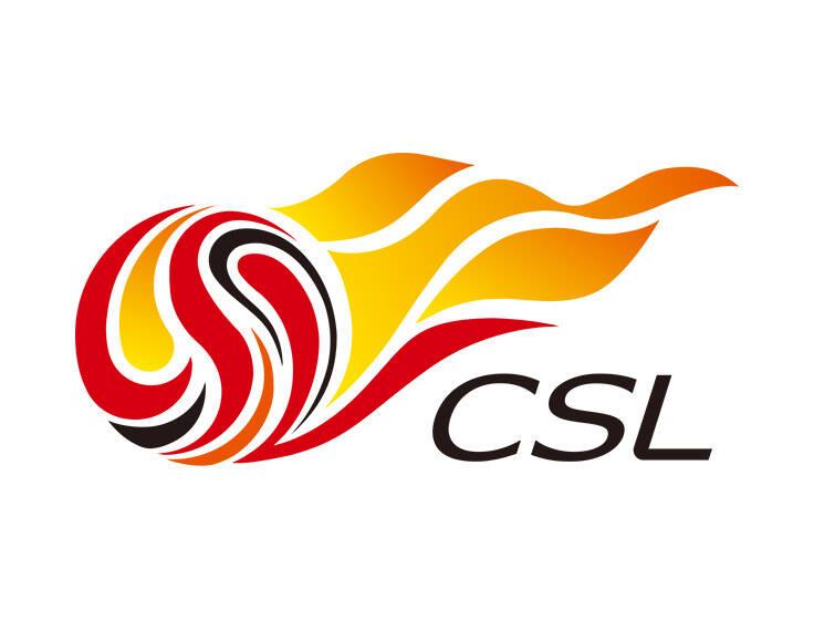 埃德尔、特谢拉破门 苏宁2-1战胜恒大获得中超联赛冠军