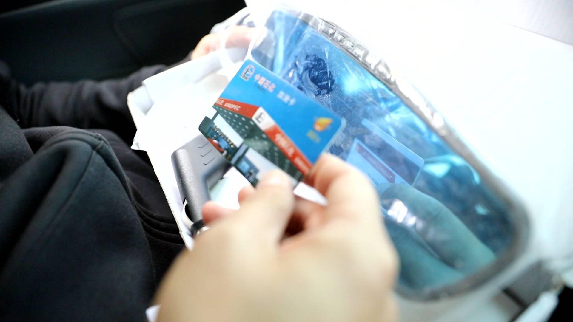 双十一收到包裹:299元送加油卡和行车记录仪?小心是诈骗!