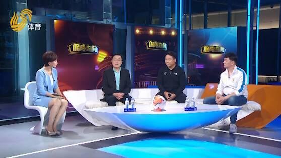 侃球时间丨鲁能防守再遭诟病 尹波:鲁能引援棋错一招