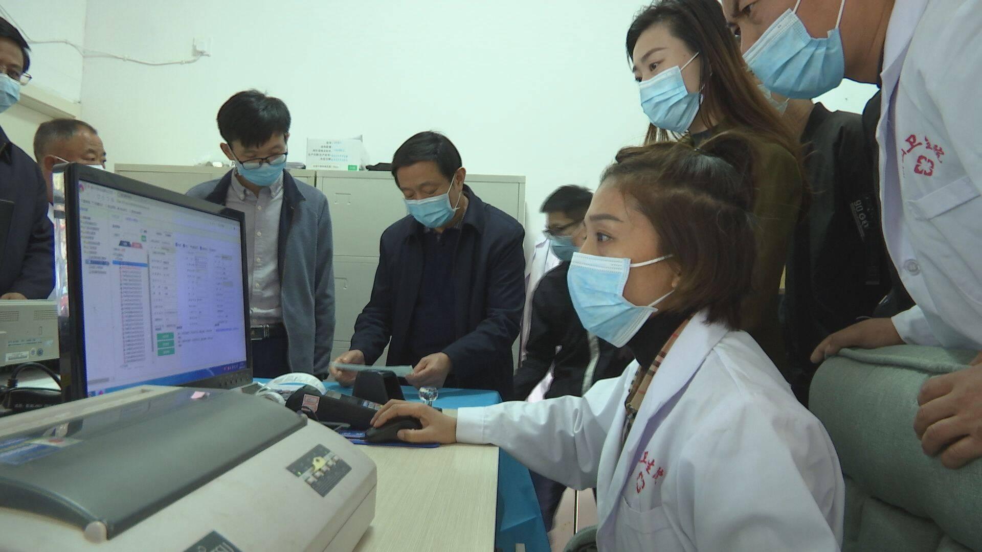 问政追踪丨跨市报销结算难!临沂对全市167家卫生院逐一排查 将开展全员业务培训