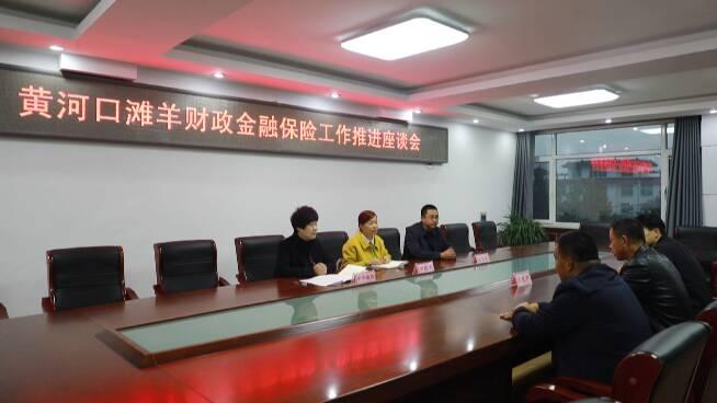 """28秒丨东营引来金融活水 """"贷""""动肉羊产业发展"""