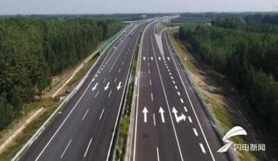青兰高速聊城辖区部分路段将实行限速交通管制