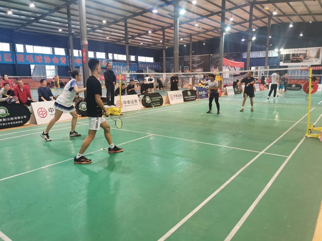 2020年山东省第五届业余羽毛球联赛日照站比赛成功举办
