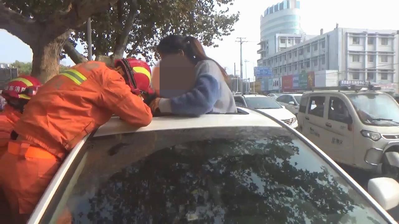 63秒|临沂4岁男童手卡轿车天窗 消防员紧急救援