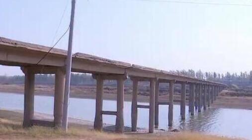 """一横跨鲁冀两地近50岁老桥成""""五类危桥"""" 村民期盼早日修缮"""