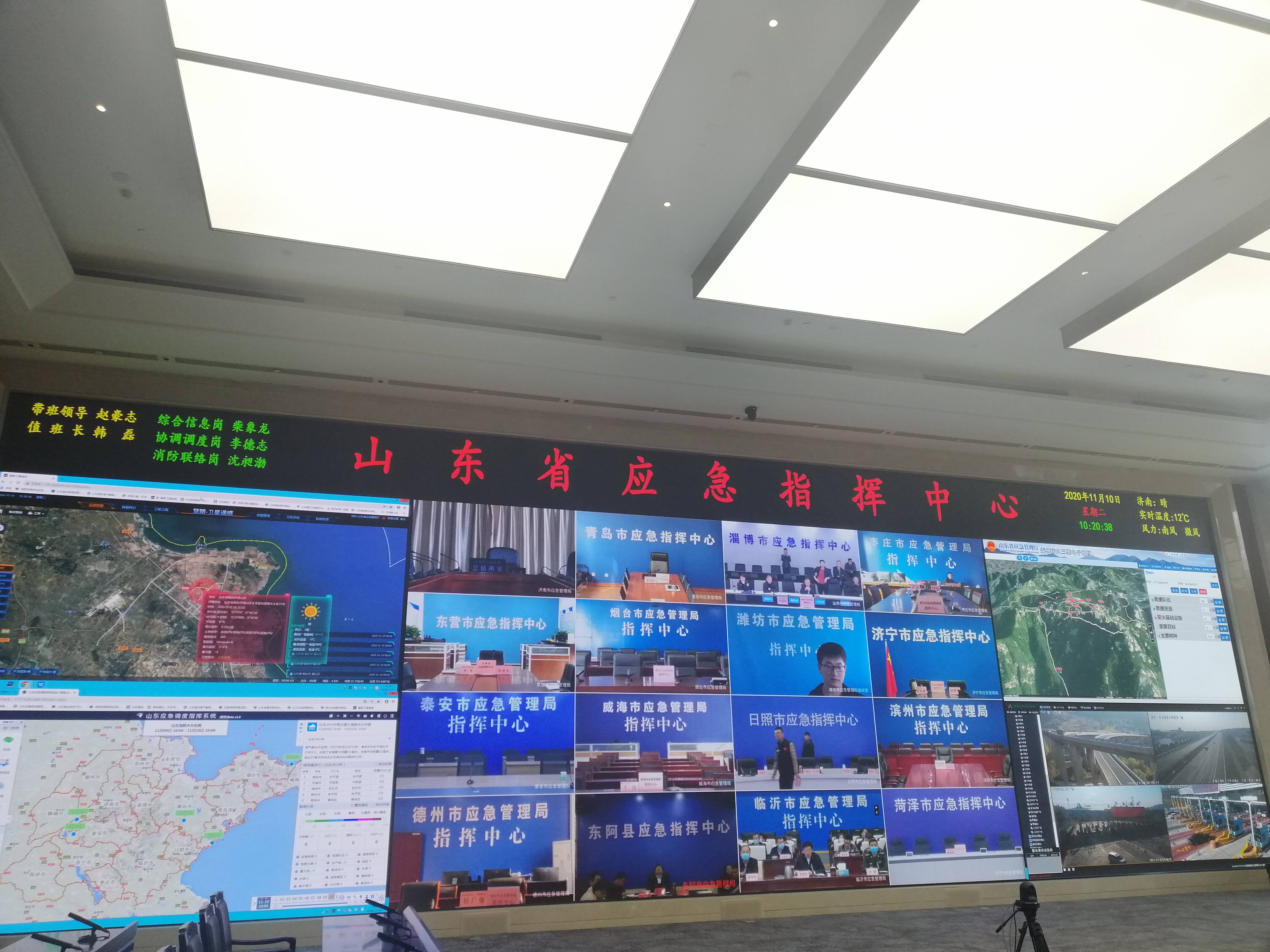 """""""智慧""""助力!山东开发完善全国第一个应急专家管理信息系统"""