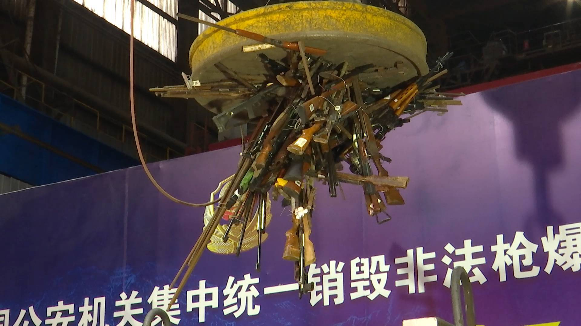 46秒丨直击现场!6.9万支枪支及一大批炸药、雷管等被集中销毁