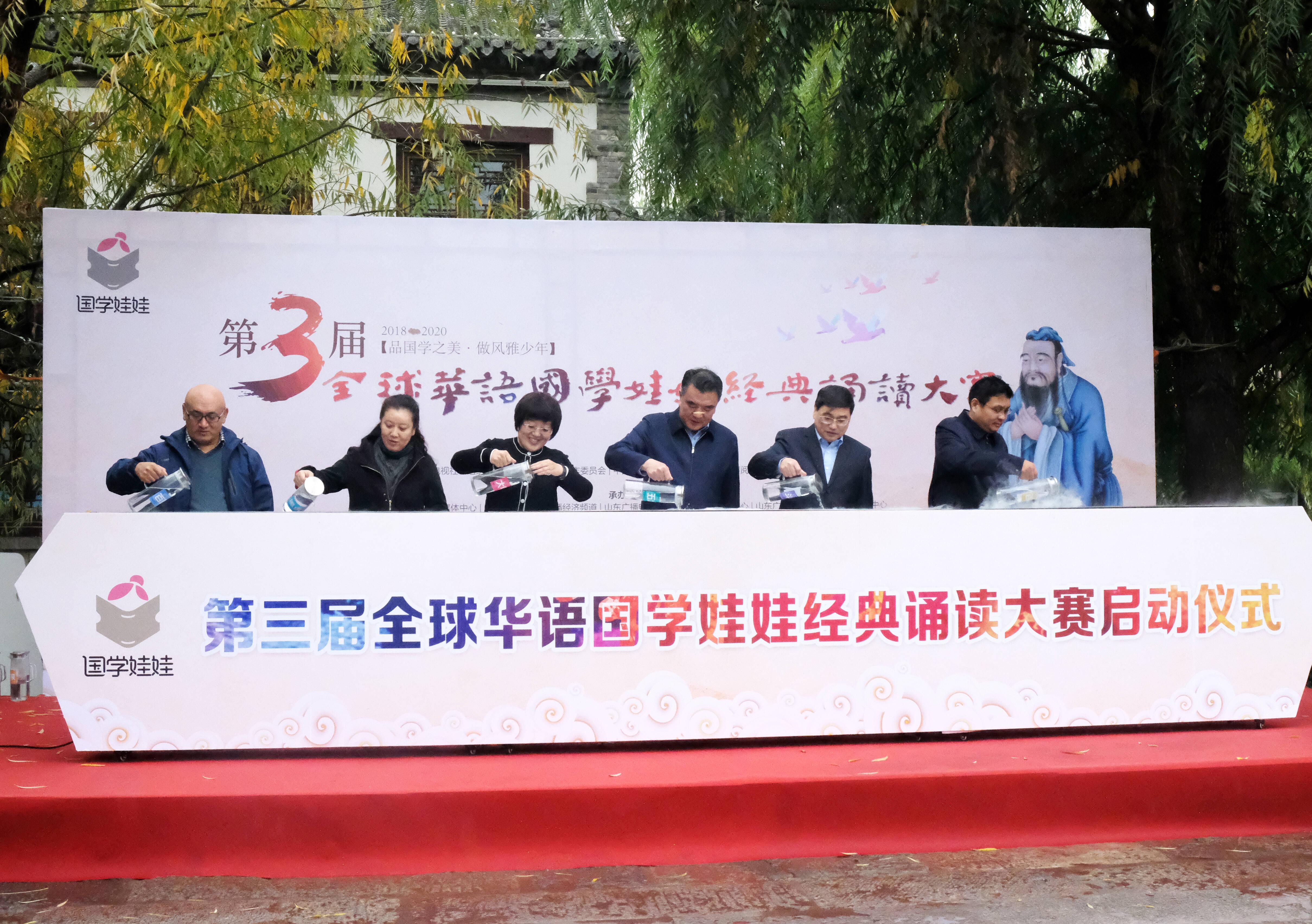 """""""泉""""新启动!第三届全球华语国学娃娃经典诵读大赛重磅来袭"""