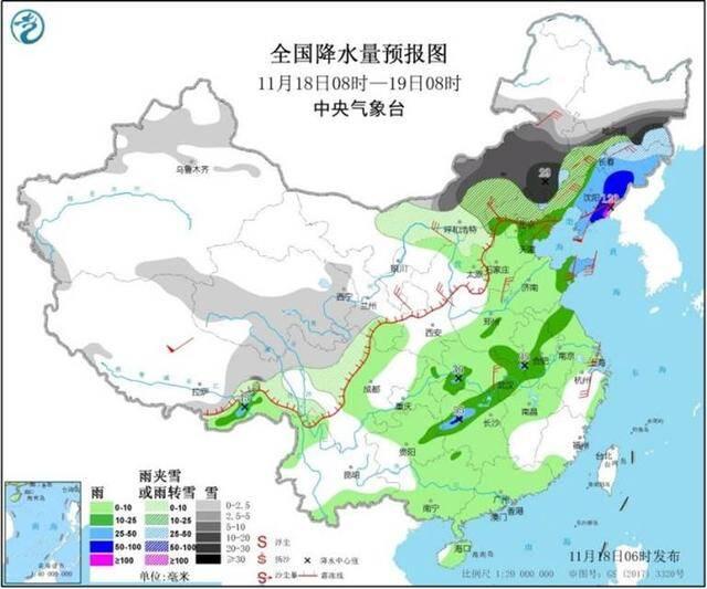 今冬首个暴雪预警来了!今日雨雪天气将迎最强时段,山东个别站点降水量或将接近历史同期极值