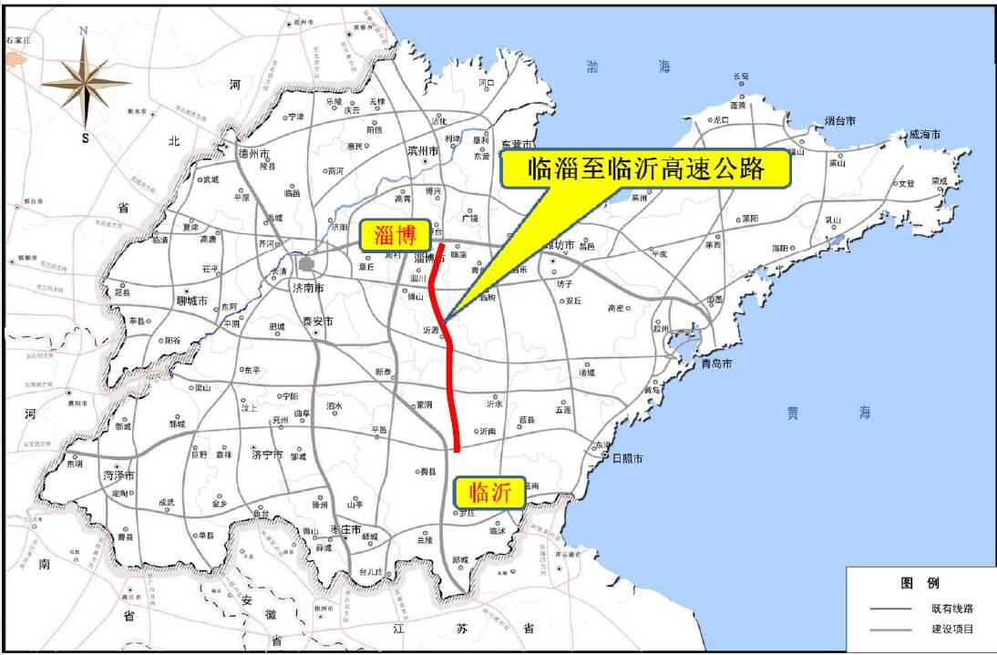 临淄至临沂高速公路获省发改委核准批复!总投资338亿,途经淄博临沂8县市