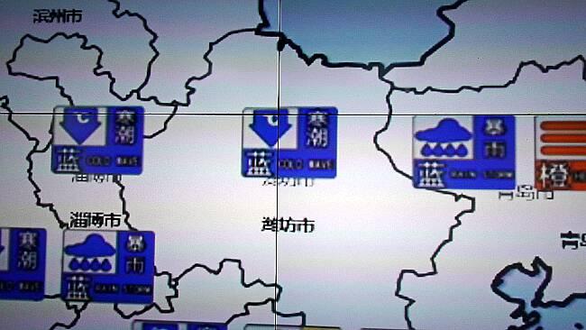 """52秒丨天气""""变脸""""赶紧添衣服!潍坊临朐、青州将降温12℃以上"""