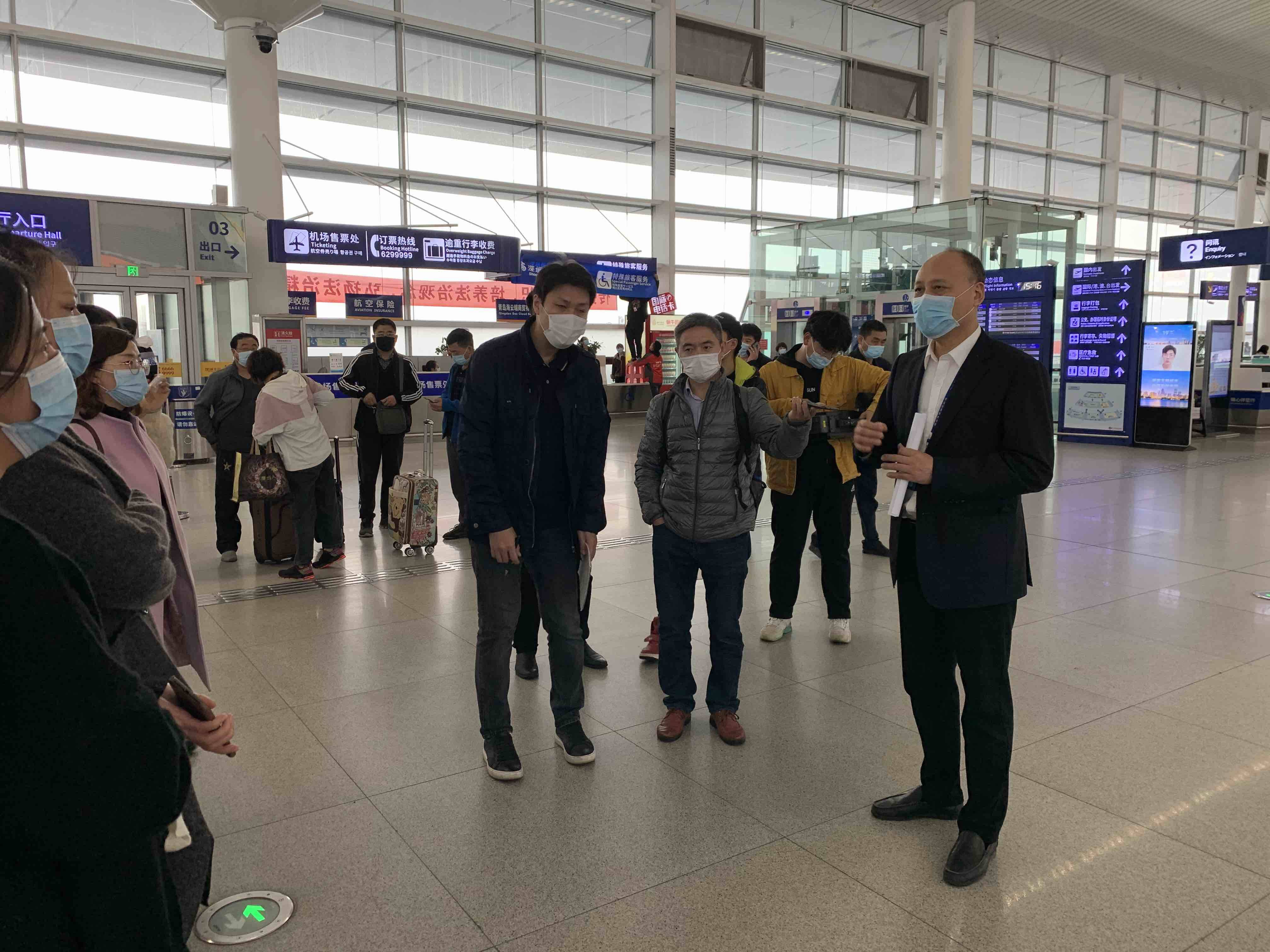 烟台国际机场打造中韩区域性航空枢纽