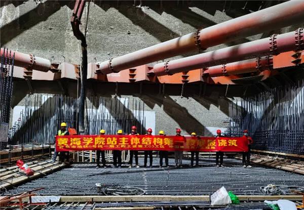 青岛地铁6号线全线45个工点进入主体施工