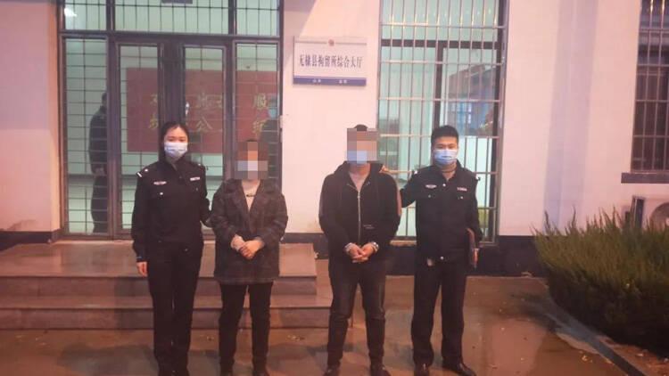 38秒丨伪劣膏药卖出高价 这两人被滨州无棣民警抓获
