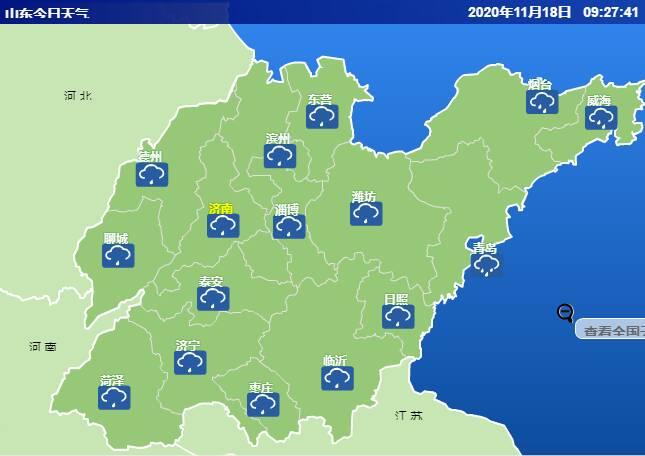 降雨继续!济南44个水文监测点现暴雨 山东22条高速或受影响