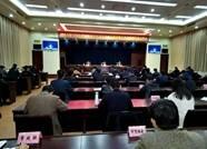 菏泽市学习宣传贯彻党的十九届五中全会精神暨市委宣讲团宣讲动员会召开