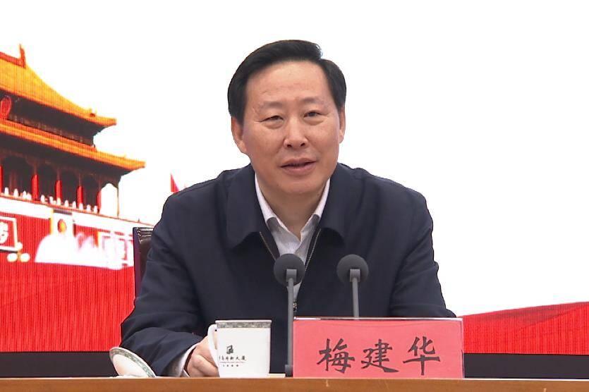 山东省学习贯彻党的十九届五中全会精神宣讲团在青岛宣讲
