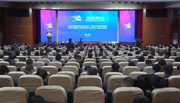 52秒丨第二届空港地面设备技术研讨会在威海举行