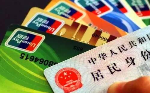 """@聊城人,""""断卡""""行动来了!你名下的""""异常""""银行账户手机卡请速注销"""
