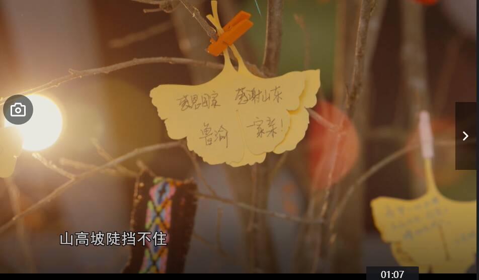 """鲁渝情深!重庆小伙写歌点赞山东扶贫干部: """"山东兄弟辛苦了 """""""