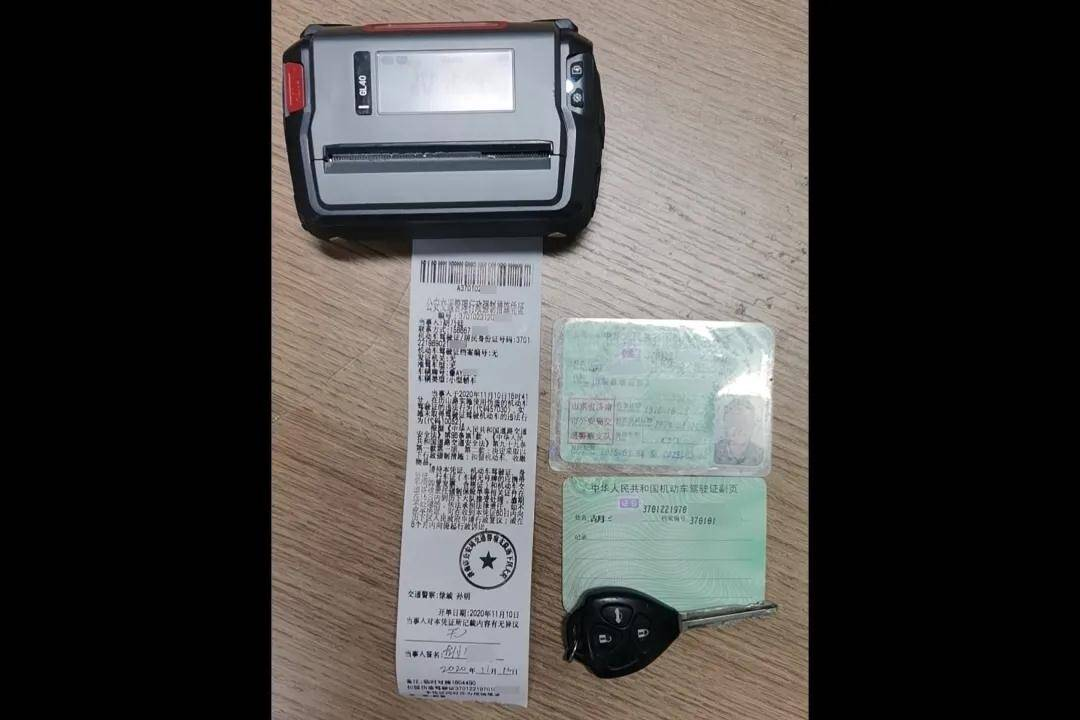 大数据查车 司机驾驶证吊销期间开车被罚3000元并处20日以内行拘