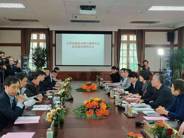 山东省蚕桑丝绸与锦绣文化高质量发展研讨会在济南召开