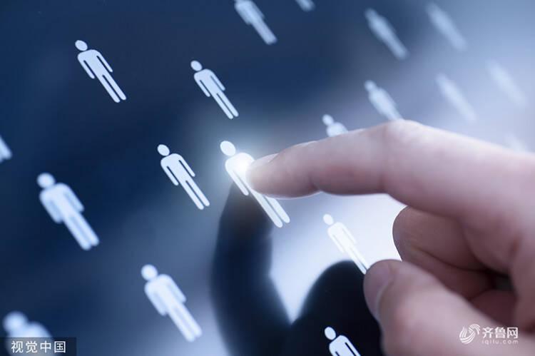 持续提升服务质效 山东印发通知着力解决高层次人才服务体系建设难点堵点