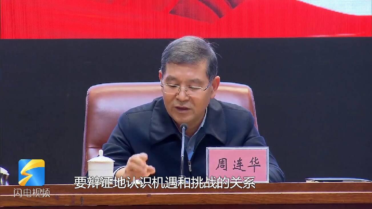 山东省学习贯彻党的十九届五中全会精神宣讲团在济南宣讲