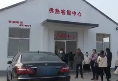 """供暖季已到在家却要穿羽绒服,潍坊安丘一小区的暖气为何""""透心凉""""?"""