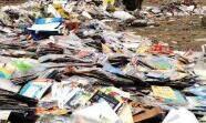 山东:严厉打击侵权盗版出版物 为青少年健康成长营造良好文化氛围