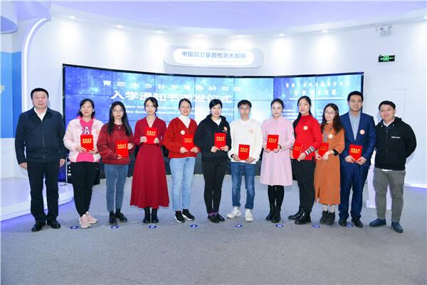 青岛自贸片区•中德生态园首个国际化高水平产学研孵化平台正式启用