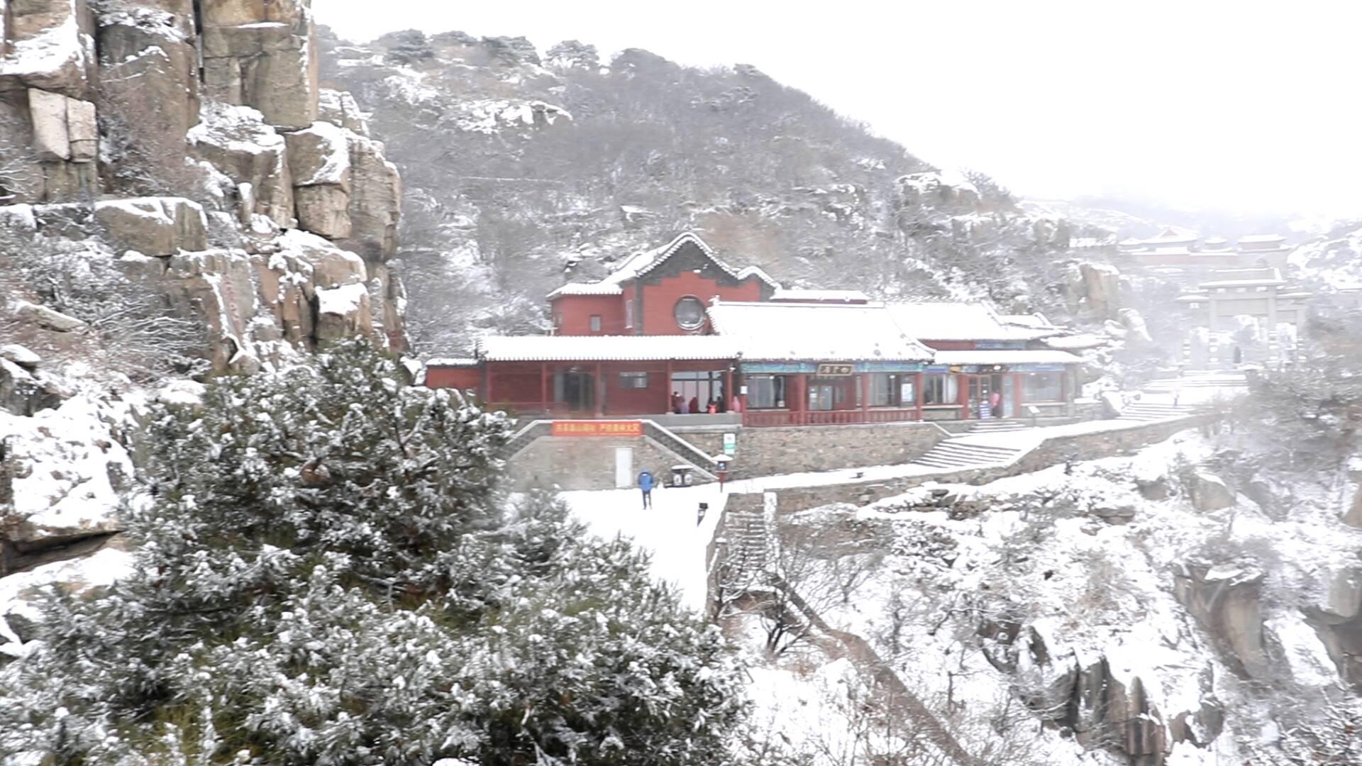 63秒丨山东多地迎今年入冬第一场雪 快来看看有没有你家