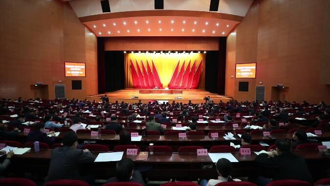 27秒丨省委宣讲团到日照市宣讲党的十九届五中全会精神