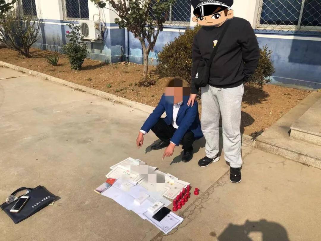 """注册空壳公司、对公账户明码标价……莱阳警方""""断卡""""行动一举抓获19人"""
