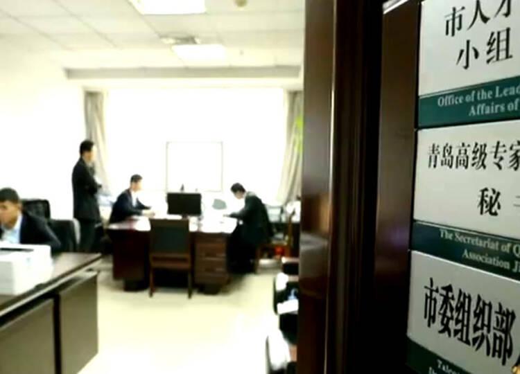 """青岛胶州:""""拨改投""""制度创新加速人才与产业融合"""