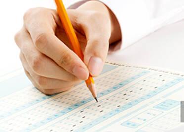 山东高等教育自考2021年上半年毕业及实践考核报考简章出炉 12月18日开始