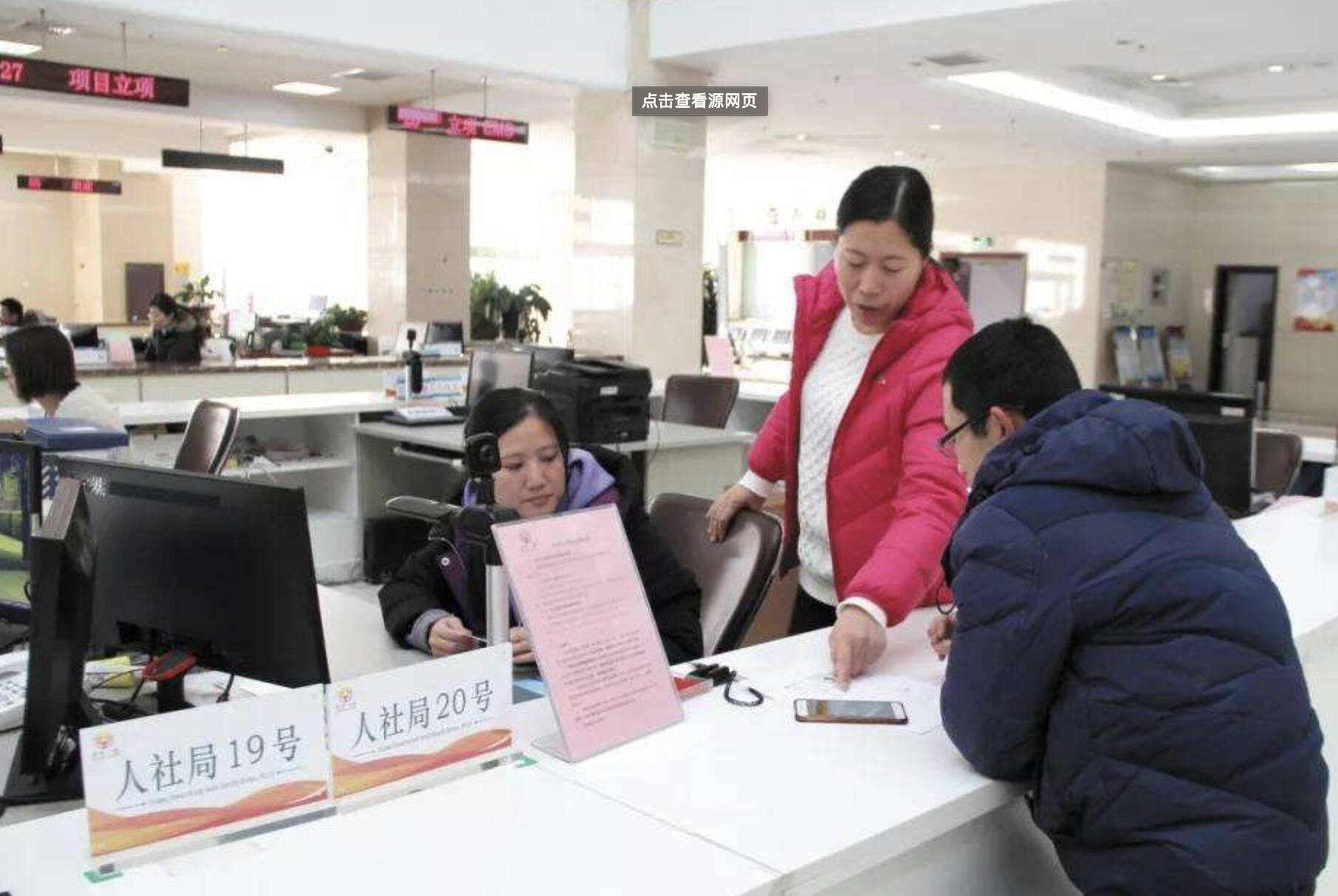 山东:政务服务事项可网办率达93%,较去年底提升11.4个百分点