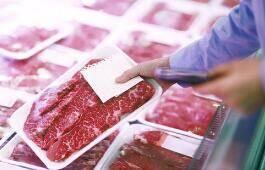 山东将设立进口冷链食品集中监管专仓 12月10日前建成并运行