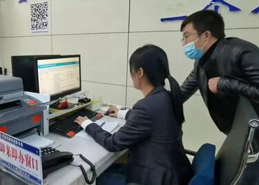 45秒|冀鲁豫三省五县两领域业务实现跨省通办!一小时车程缩至10分钟