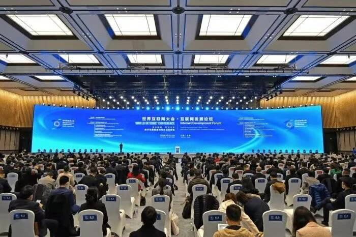 菏泽市曹县电商代表在世界互联网大会分论坛分享电商发展经验
