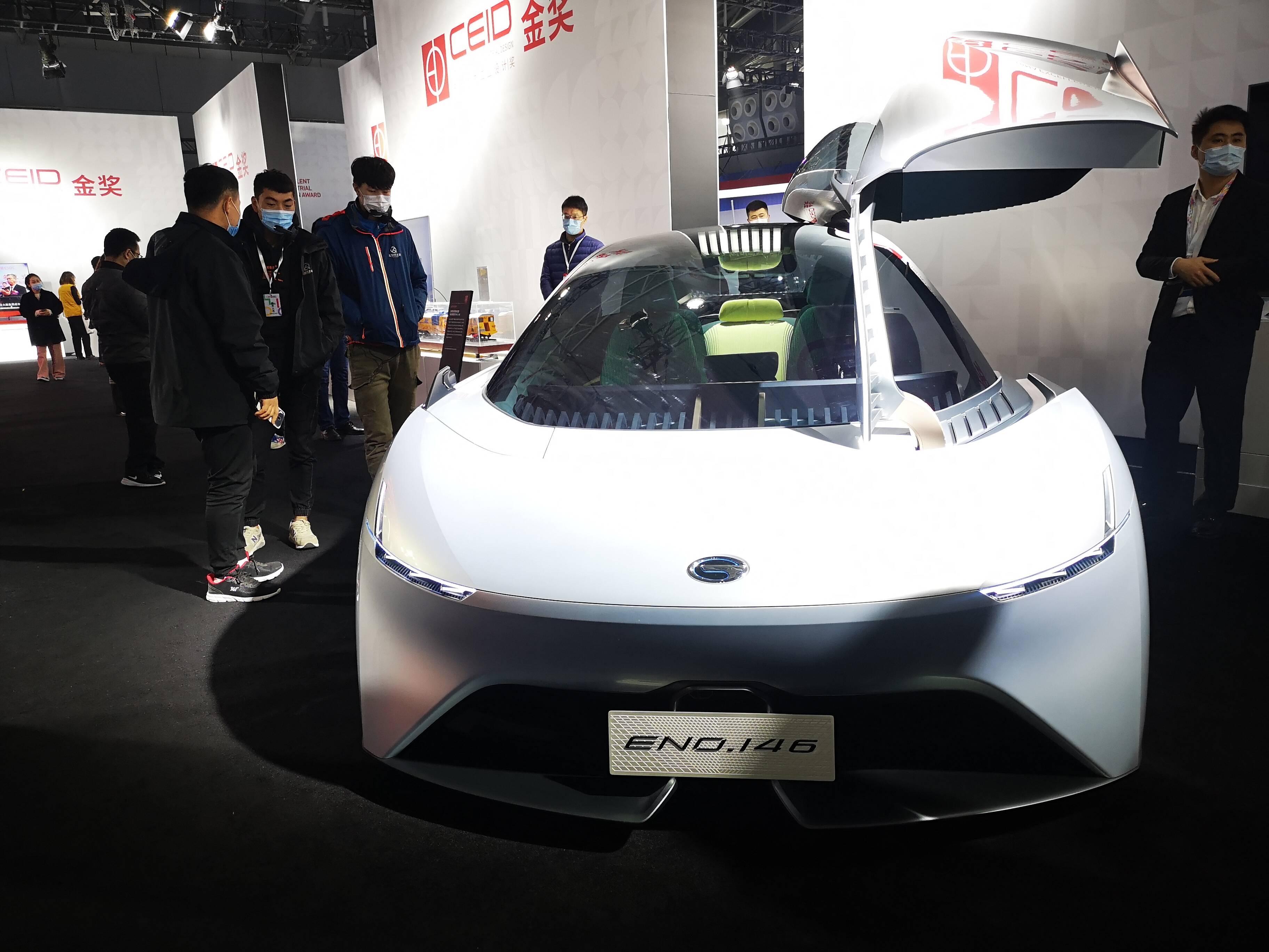 10个最新尖端产品获奖!2020年中国优秀工业设计奖揭晓